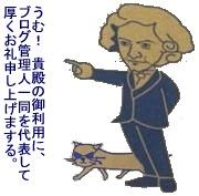 バッハ4.jpg