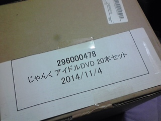 KC3U0043.JPG