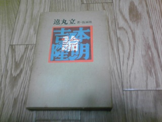 KC3U0056.JPG