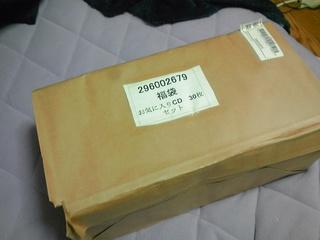 KC3U0083.JPG
