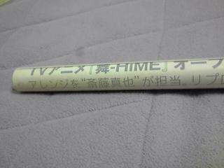 KC3U0100.JPG