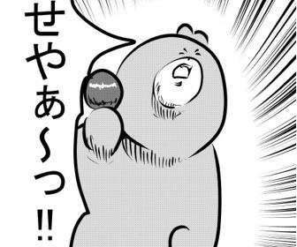 オリクマ.jpg