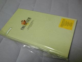 KC3U0073.JPG