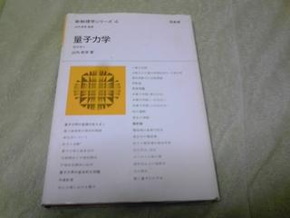 KC3U0079.JPG