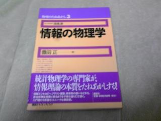 KC3U0080.JPG