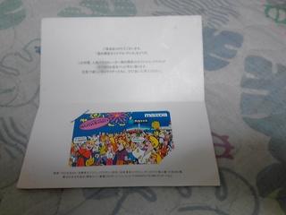 KC3U0085.JPG