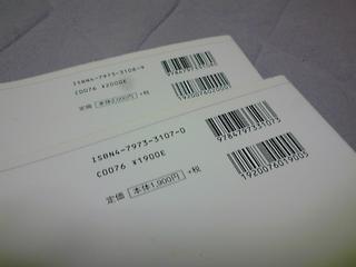 KC3U0116.JPG