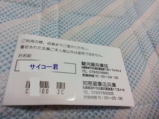 P_20160731_1537577.jpg